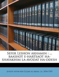 Sefer Leshon akhamin : ... baashot e-hartsaot ha-shayakhim la-avodat ha-odesh Volume 1
