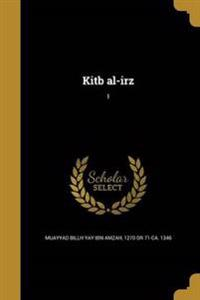 ARA-KITB AL-IRZ 1
