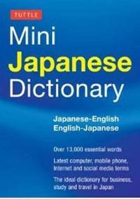 Mini Japanese Dictionary: Japanese-English, English-Japanese