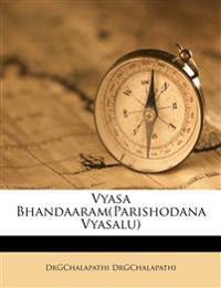 Vyasa Bhandaaram(Parishodana Vyasalu)