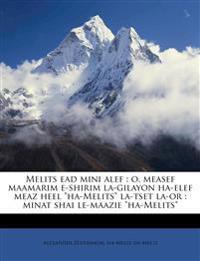 """Melits ead mini alef : o, measef maamarim e-shirim la-gilayon ha-elef meaz heel """"ha-Melits"""" la-tset la-or : minat shai le-maazie """"ha-Melits"""""""