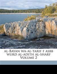 al-Bayan wa-al-tarif f asbb wurd al-adith al-sharf Volume 2