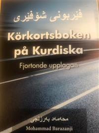 Körkortsboken på Kurdiska