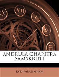 ANDRULA CHARITRA SAMSKRUTI