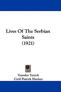 Lives of the Serbian Saints