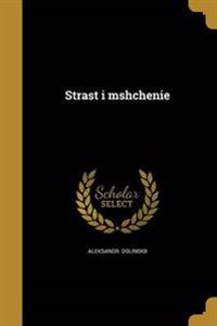 RUS-STRAST I MSHCHENIE