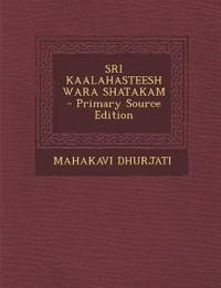 SRI KAALAHASTEESHWARA SHATAKAM