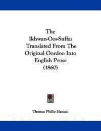 The Ikhwan-oos-suffa