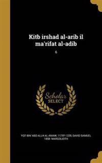 ARA-KITB IRSHAD AL-ARIB IL MAR