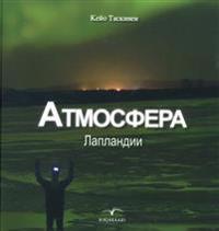 Lappi Impressions (venäjänkielinen)