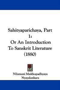 Sahityaparichaya