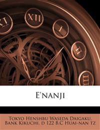 E'nanji Volume 2