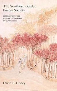The Southern Garden Poetry Society