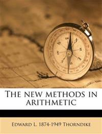 The new methods in arithmetic