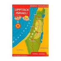 Upptäck Israel
