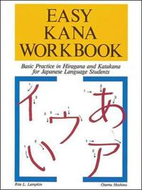 Easy Kana Workbook