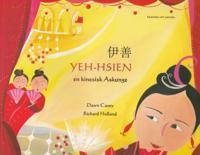 Yeh-Hsien en kinesisk Askunge (kinesiska och svenska)