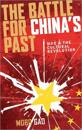 Battle for China's Past