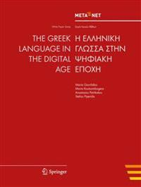 The Greek Language in the Digital Age
