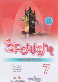 Anglijskij jazyk. 7 klass. Rabochaja tetrad / Spotlight 7: Workbook