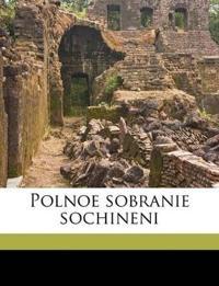 Polnoe sobranie sochineni Volume 2