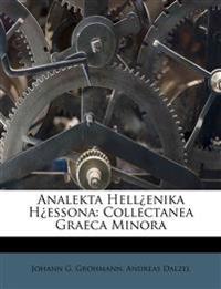 Analekta Hell¿enika H¿essona: Collectanea Graeca Minora