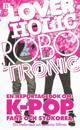 Loverholic Robotronic - En reportagebok om k-pop, fans och Sydkorea