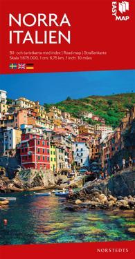 Norra Italien EasyMap : Skala 1:675.000