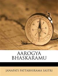 AAROGYA BHASKARAMU