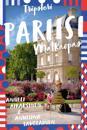 Tripsteri Pariisi