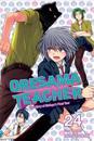 Oresama Teacher 24