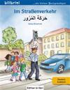 Im Straßenverkehr Deutsch-Arabisch