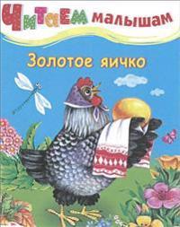 Zolotoe jaichko
