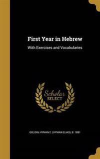 1ST YEAR IN HEBREW