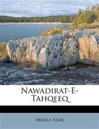 Nawadirat-E-Tahqeeq