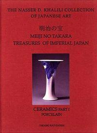 Meiji No Takara, Treasures of Imperial Japan
