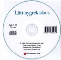 Lätt nygrekiska 2 cd audio