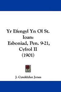 Yr Efengyl Yn Ol St. Ioan