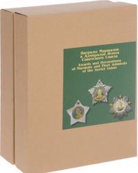 Awards and Decorations of Marshals and Fleet Admirals of the Soviet Union / Nagrady Marshalov i Admiralov Flota Sovetskogo Sojuza (ekskljuzivnyj podarochnyj komplekt iz 2 knig)