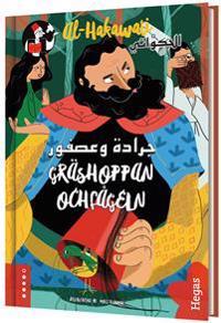 Gräshoppan och fågeln : syrisk folksaga (bok+CD)