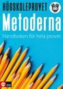 Högskoleprovet - metoderna : Handboken för hela provet
