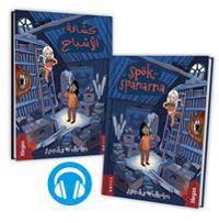 Spökspanarna (Tvillingpaket svenska+arabiska) (Bok+CD)