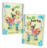 Bo är borta (Tvillingpaket svenska+arabiska)