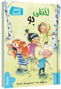 Bo är borta (arabiska) (Bok+CD)