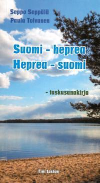 Suomi-heprea-suomi taskusanakirja
