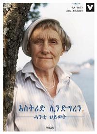 Astrid Lindgren - Ett liv (tigrinsk)