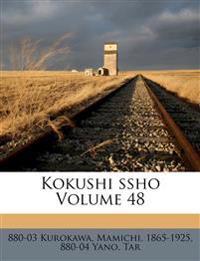 Kokushi ssho Volume 48