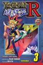 Yu-Gi-Oh!: R, Vol. 3