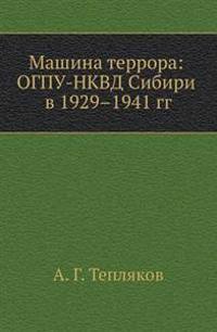 Mashina Terrora