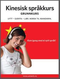 Kinesisk språkkurs Grunnkurs